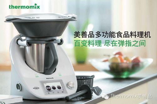 游子|一起来做月饼呀  深圳国际交流学院 第7张
