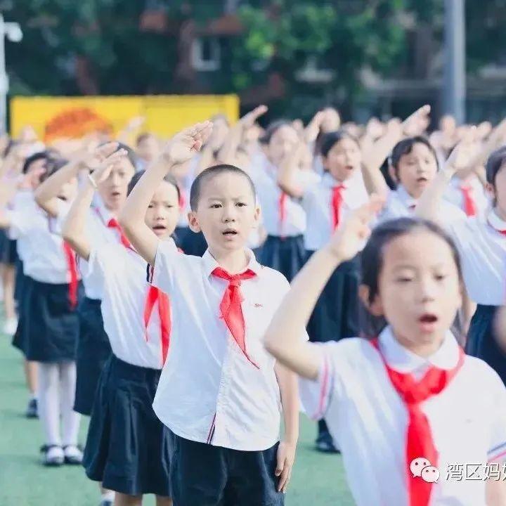 深圳237.4万师生开学了!比较一下国际学校的开学典礼  深圳国际交流学院 第41张