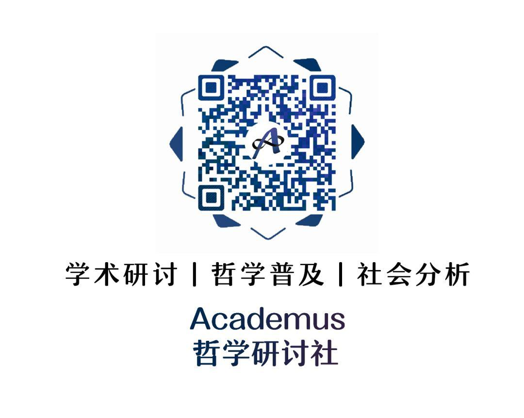 消费社会批判导言(上)  哲学 深圳国际交流学院 第8张