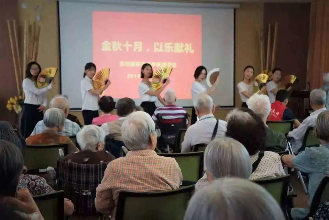 【游子招新】游子社拍了拍你,并邀请你一起改变世界  深圳国际交流学院 第6张