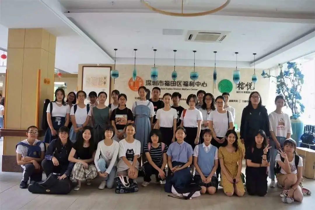 深国交公益社游子招新 你所需要的只是一颗愿意去拥抱善意的心  深国交 深圳国际交流学院 第8张