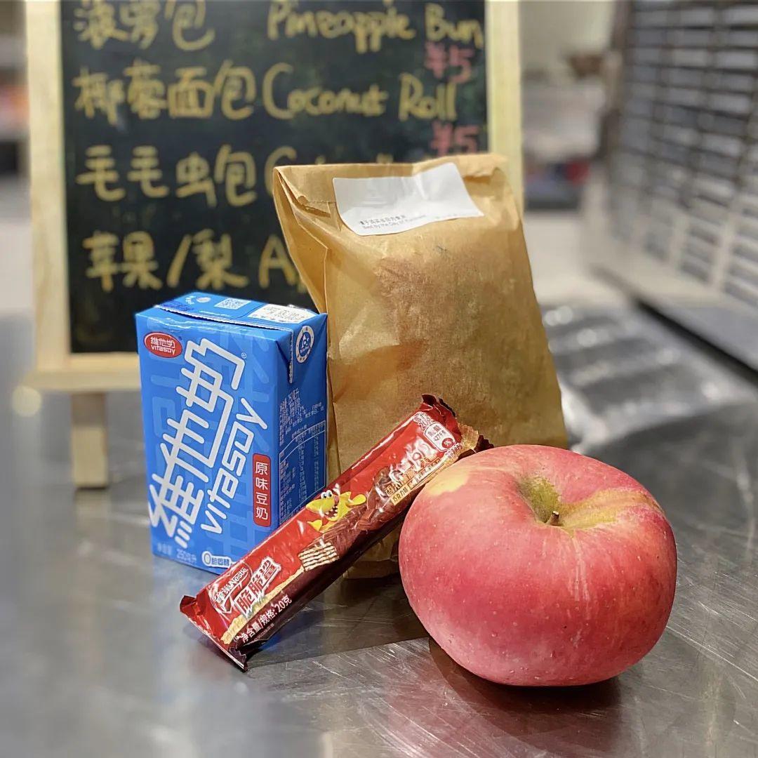 深国交安托山校区|吃早餐才是一件很嘻哈的事  深国交 深圳国际交流学院 饮食 第18张