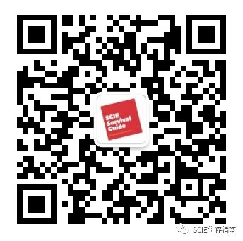 深国交2020年G1 新生入学指南 -- 必备收藏手册  深圳国际交流学院 深国交新生须知 第5张