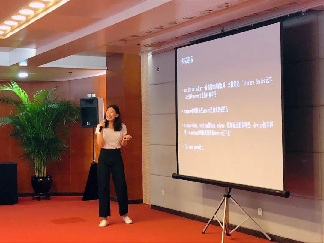 深圳国际交流学校BPC学术分享会在福田区隆重举行  深国交商务实践社 第4张
