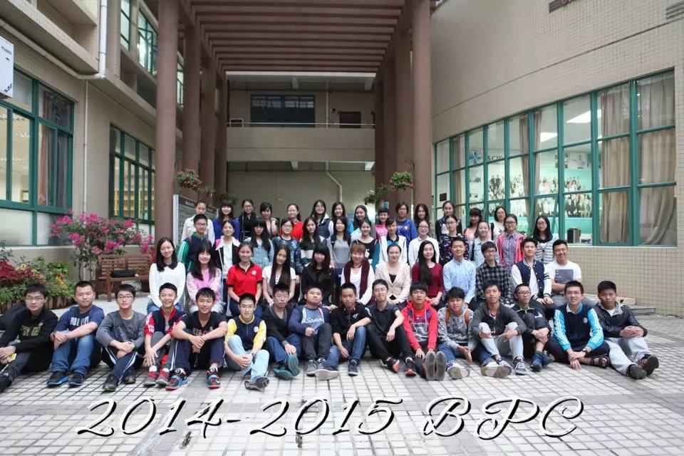深国交商务实践社BPC|十周年纪念推文(下)
