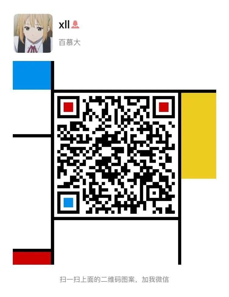深国交商务实践社BPC|十周年纪念大事记(上)  深国交商务实践社 第15张