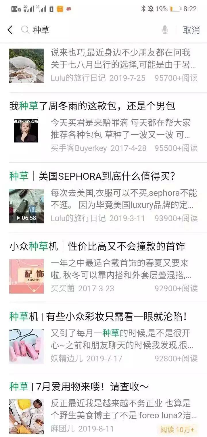 消费社会批判导言(上)  哲学 深圳国际交流学院 第7张