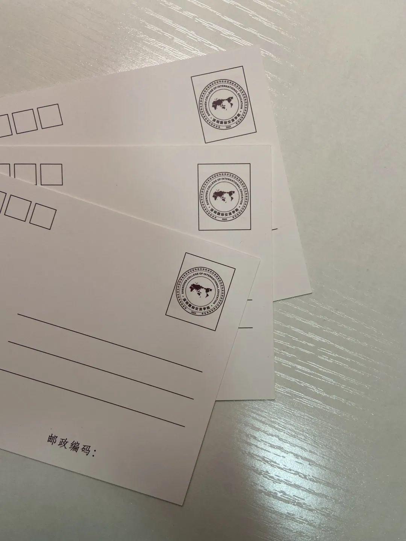 深国交【TBU】明信片 · 水围记忆 (现已开始预售)  第8张