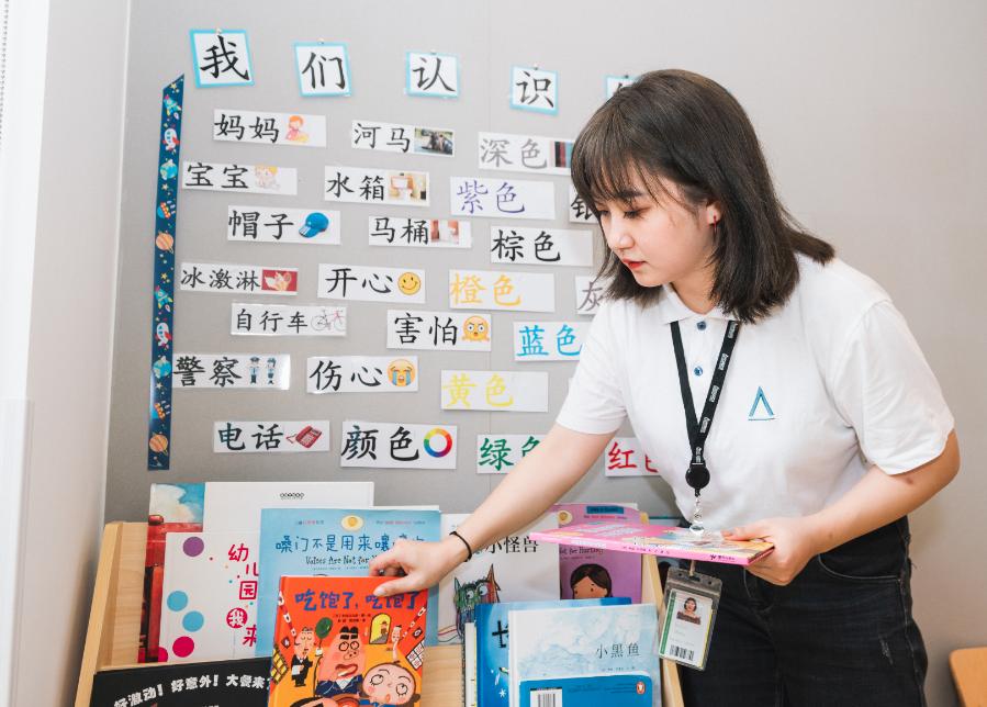深圳237.4万师生开学了!比较一下国际学校的开学典礼  深圳国际交流学院 第23张
