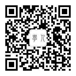 自觉独立的知性生活:谈谈理想与现实  哲学 深圳国际交流学院 第6张