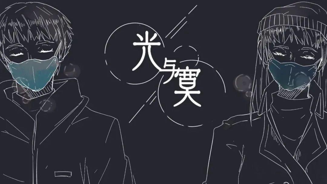 深国交公益社游子招新 你所需要的只是一颗愿意去拥抱善意的心  深国交 深圳国际交流学院 第18张