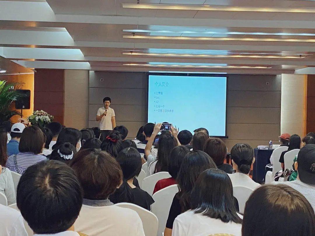 深圳国际交流学校BPC学术分享会在福田区隆重举行  深国交商务实践社 第6张