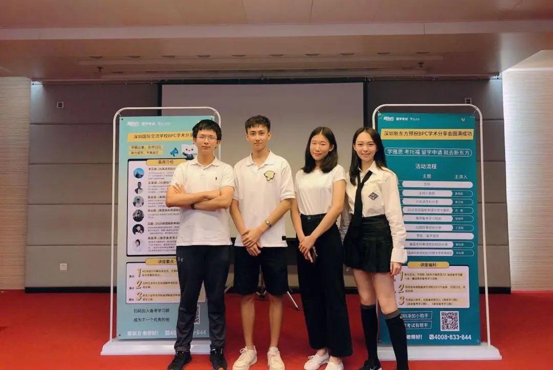 深圳国际交流学校BPC学术分享会在福田区隆重举行  深国交商务实践社 第11张