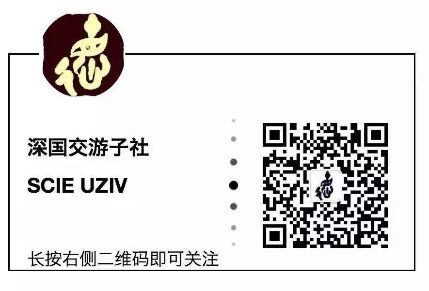 义卖·心开始  深圳国际交流学院 第6张