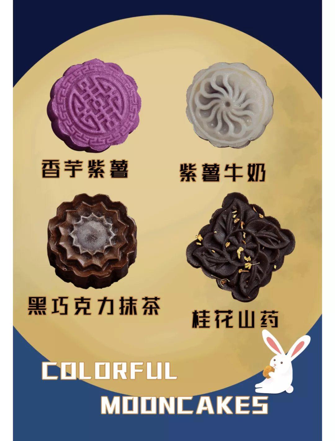 游子|一起来做月饼呀  深圳国际交流学院 第2张
