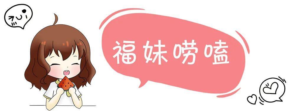 深国交安托山新校区食堂周记 一起看看看  深圳国际交流学院 学在国交 深国交 第1张