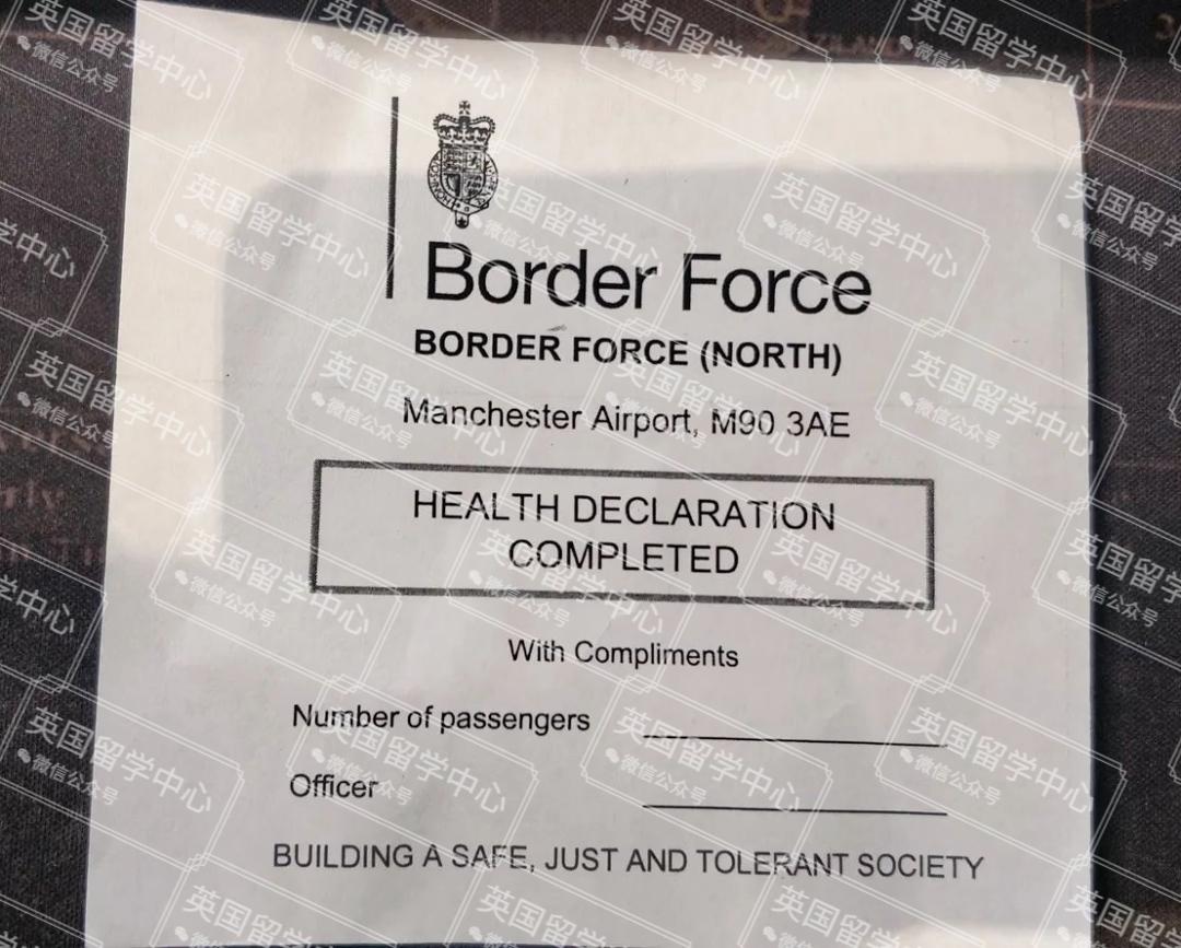 我终于到英国了!12小时!广州飞曼彻斯特!  英国留学 疫情相关 第6张