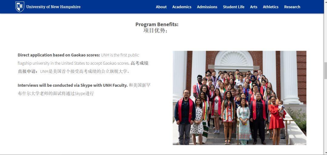 能否用高考成绩直接申请国外名校?附高考人数及留学人数  数据 应试教育 第6张