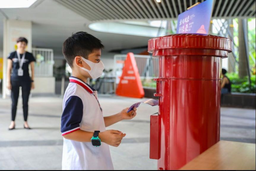 深圳237.4万师生开学了!比较一下国际学校的开学典礼  深圳国际交流学院 第45张