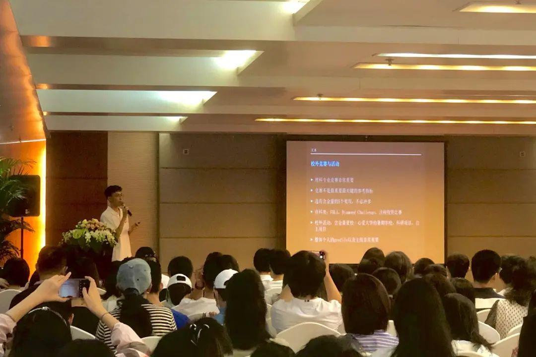 深圳国际交流学校BPC学术分享会在福田区隆重举行  深国交商务实践社 第9张