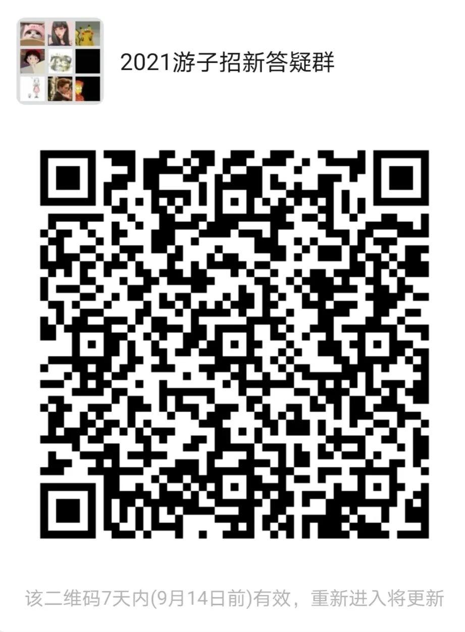 深国交公益社游子招新 你所需要的只是一颗愿意去拥抱善意的心  深国交 深圳国际交流学院 第25张