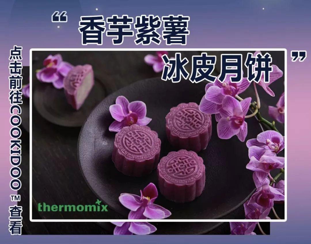 游子|一起来做月饼呀  深圳国际交流学院 第3张