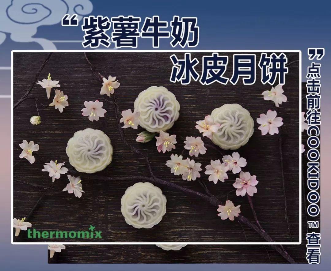 游子|一起来做月饼呀  深圳国际交流学院 第4张