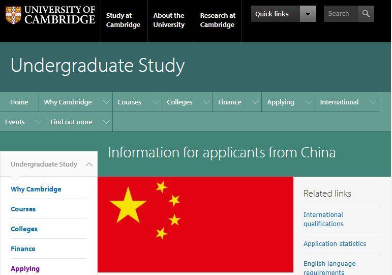 能否用高考成绩直接申请国外名校?附高考人数及留学人数  数据 应试教育 第9张