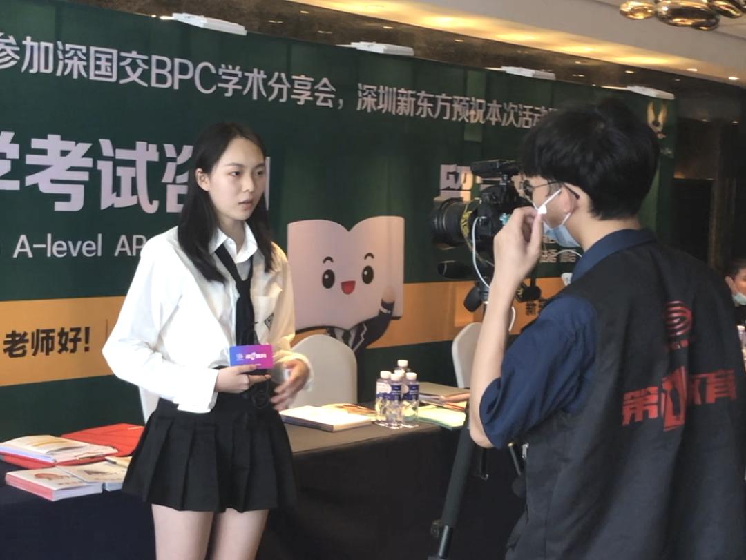 深圳国际交流学校BPC学术分享会在福田区隆重举行  深国交商务实践社 第3张