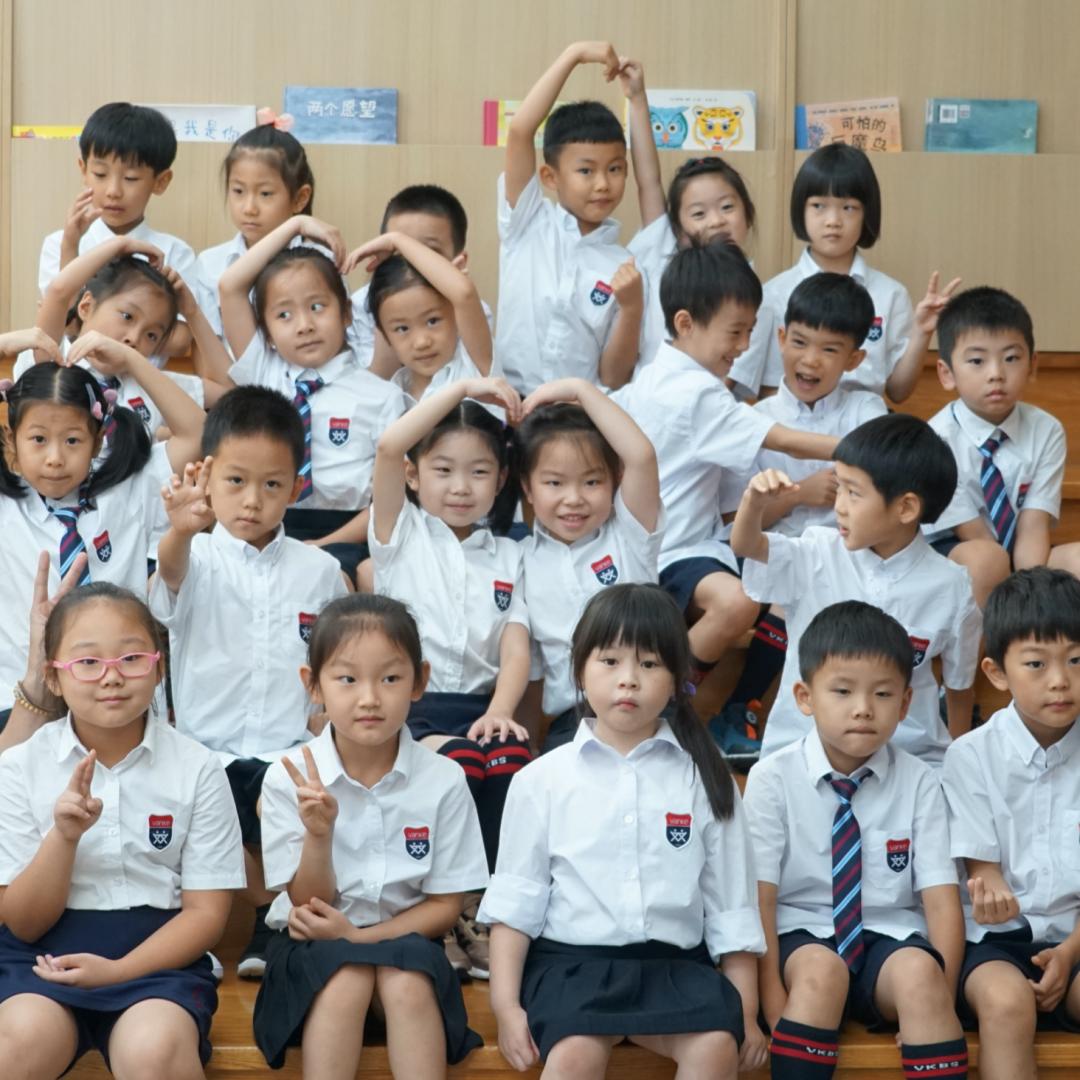 深圳237.4万师生开学了!比较一下国际学校的开学典礼  深圳国际交流学院 第27张