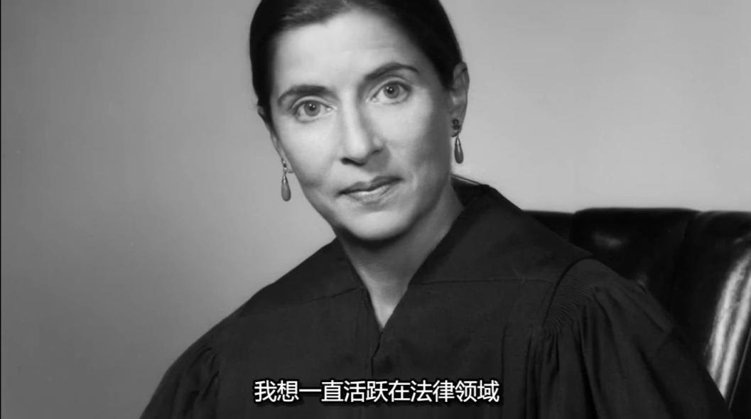 全球刷屏!传奇大法官留下的是女孩教育最佳范本  哲学 第2张