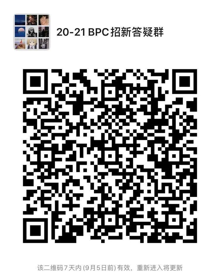 深国交商务实践社BPC|十周年纪念大事记(上)