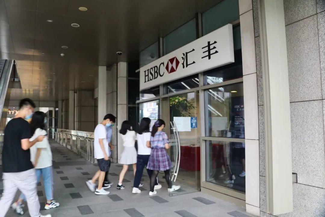 深国交金融社 SFCxHSBC 9月汇丰银行独家开放日回顾  第15张