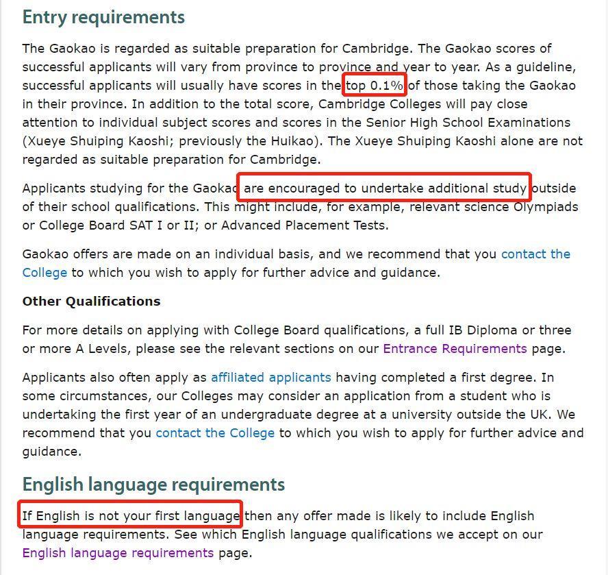 能否用高考成绩直接申请国外名校?附高考人数及留学人数  数据 应试教育 第10张
