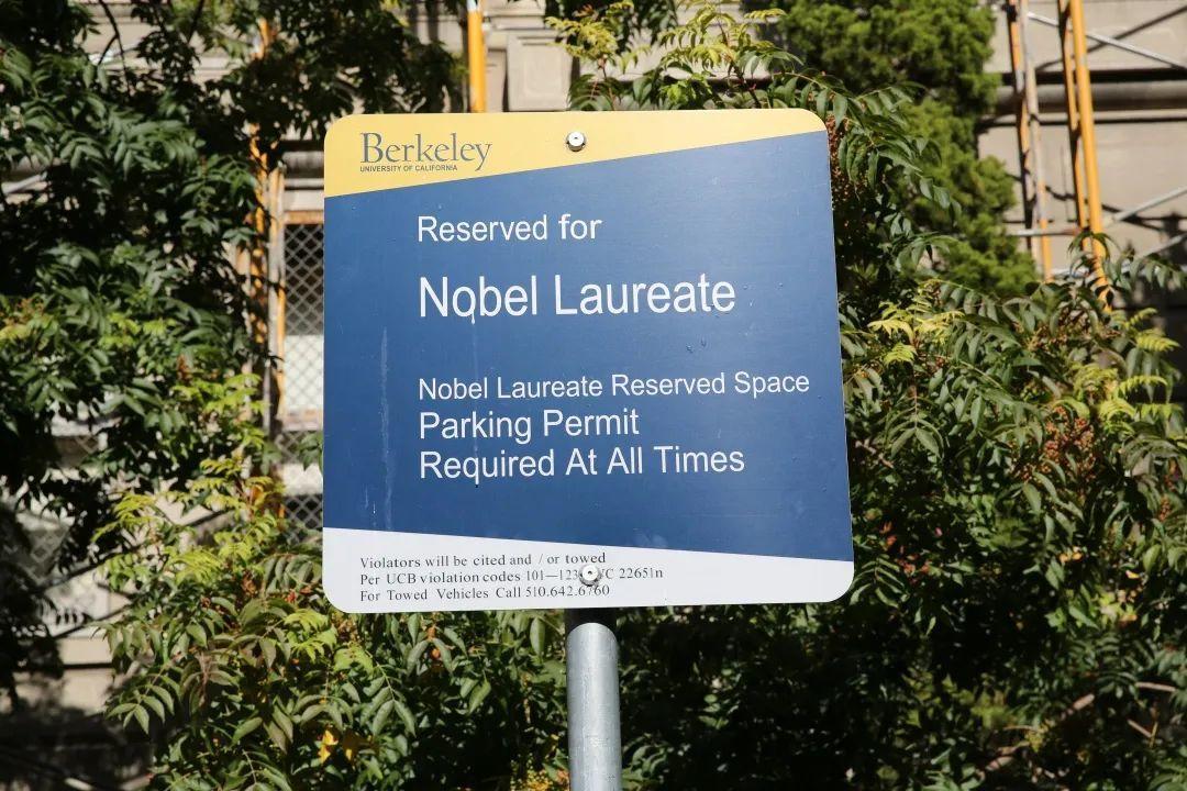 诺贝尔奖获得者扎堆的大学,原来是这样的?  国际化教育理念 第5张