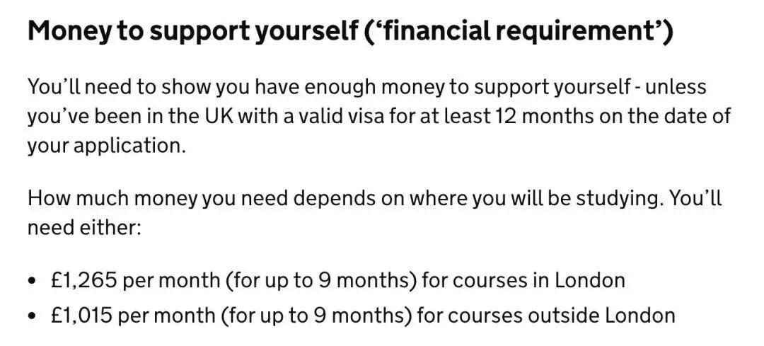 2020年12月1日起,英国留学生签证生活费标准上涨!  留学 英国留学 费用 第2张