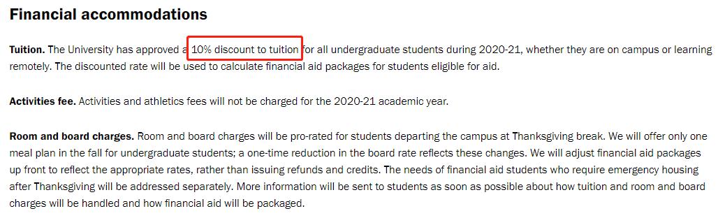 U.S.News全美最贵大学排名出炉!论烧钱,果然TA还是大哥...  数据 留学 费用 第8张