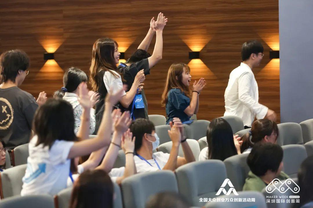 2020全国双创周深圳活动 创客周洞悉未来·社会创新共创营  深国交 学在国交 深圳国际交流学院 第13张