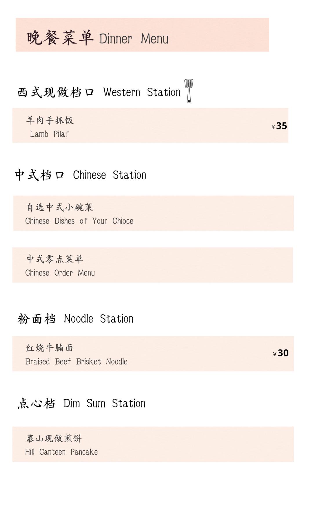 深国交的师生在冬天不出门便可以品尝到经典的节日美食啦  深国交 深圳国际交流学院 学在国交 第23张