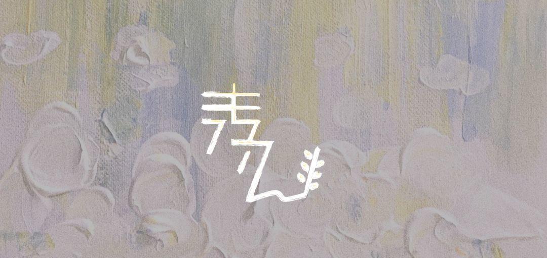 深国交2020届毕业生|苗霖雨:「麦地 : 异乡人」 圣诞发刊  深国交 深圳国际交流学院 深国交优秀学生 第17张