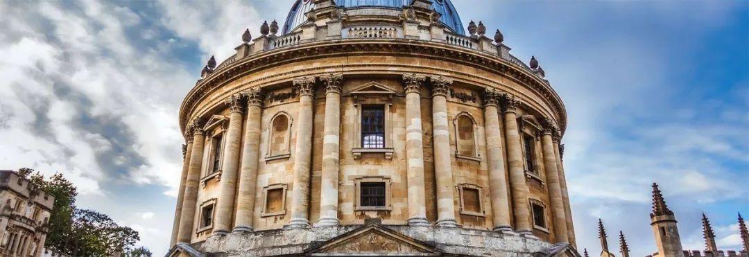 最低录取率仅6%!不要申请牛津录取率最低的12大专业