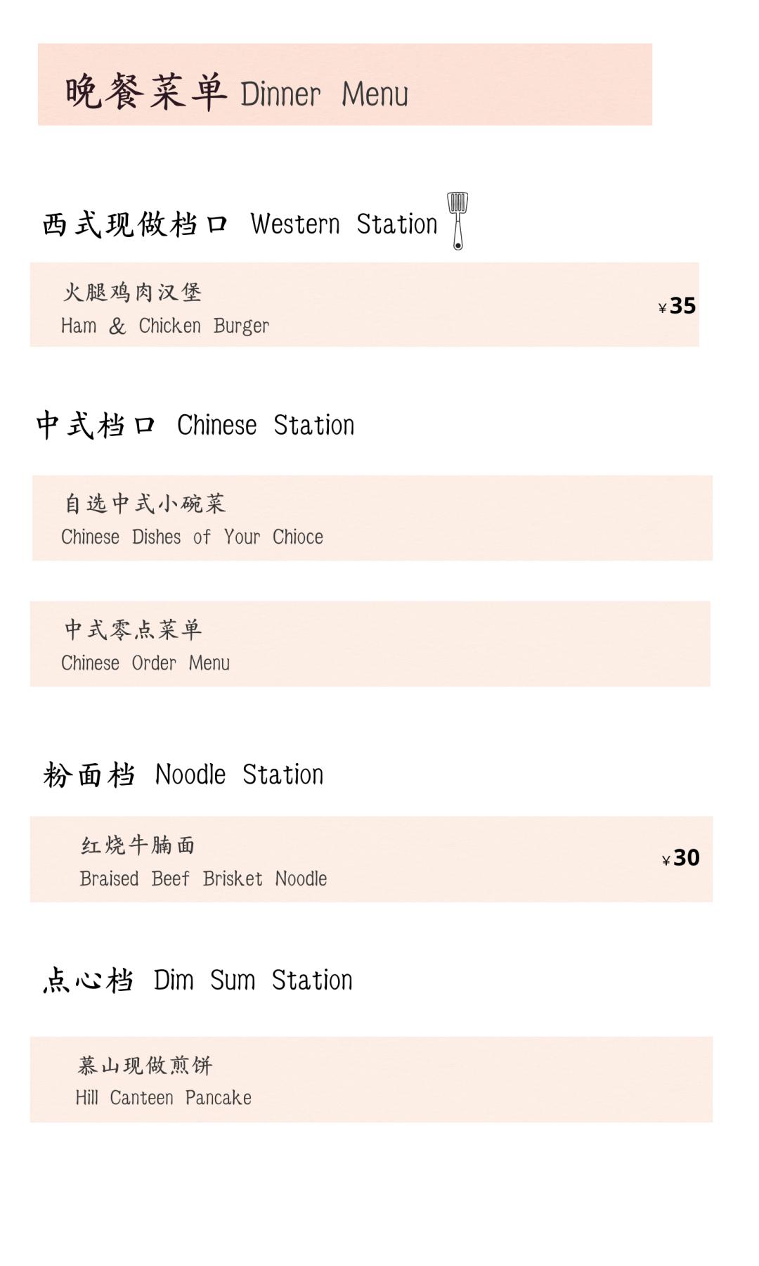 深国交的师生在冬天不出门便可以品尝到经典的节日美食啦  深国交 深圳国际交流学院 学在国交 第13张