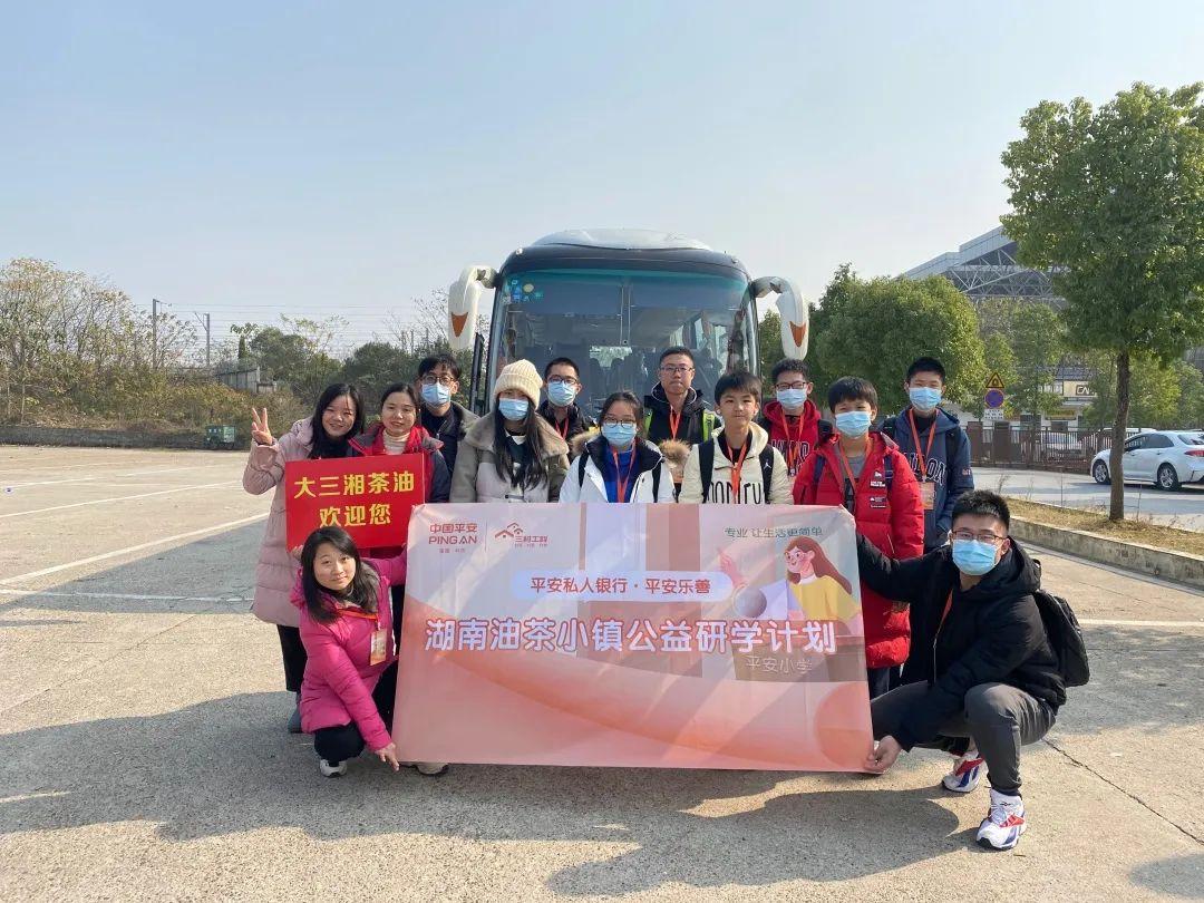 深国交游子社:平安村里的平安小学,今天来了深国交的一群小老师
