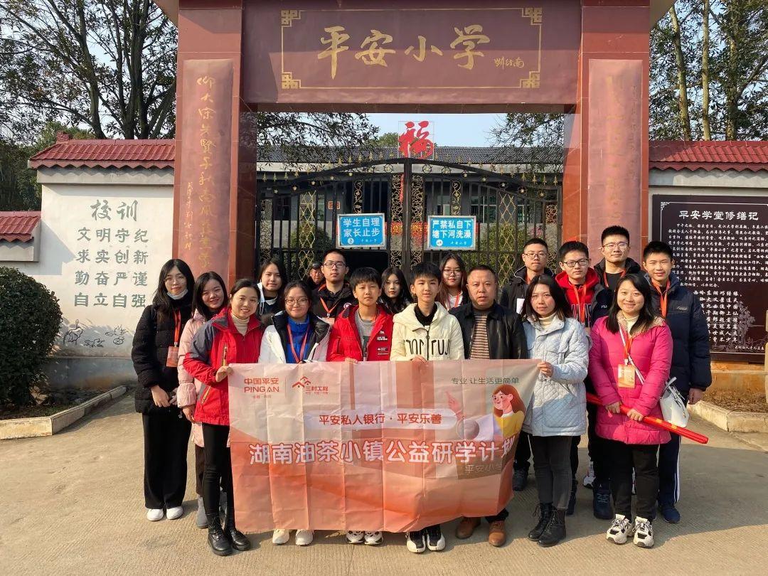 深国交游子社:平安村里的平安小学,今天来了深国交的一群小老师  深圳国际交流学院 第17张