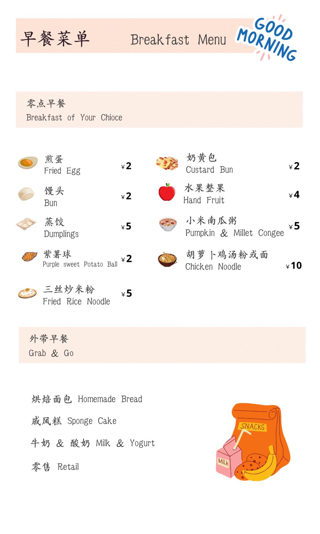 深国交的师生在冬天不出门便可以品尝到经典的节日美食啦  深国交 深圳国际交流学院 学在国交 第21张