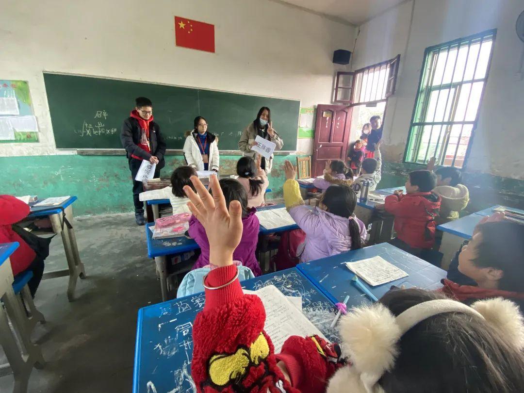 深国交游子社:平安村里的平安小学,今天来了深国交的一群小老师  深圳国际交流学院 第8张