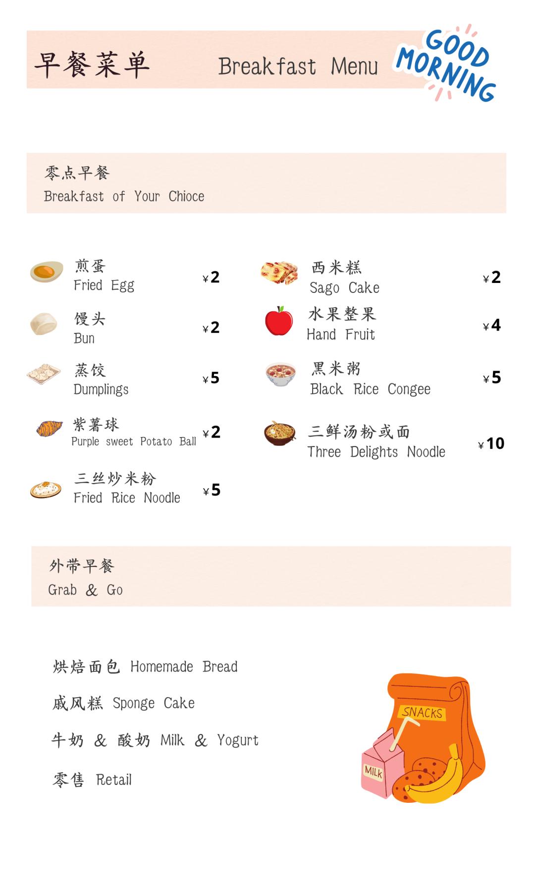 深国交的师生在冬天不出门便可以品尝到经典的节日美食啦  深国交 深圳国际交流学院 学在国交 第11张