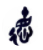深国交游子筑梦|这个圣诞假,一起来参加湖南油茶小镇公益研学计划吧!  深国交公益社 第11张