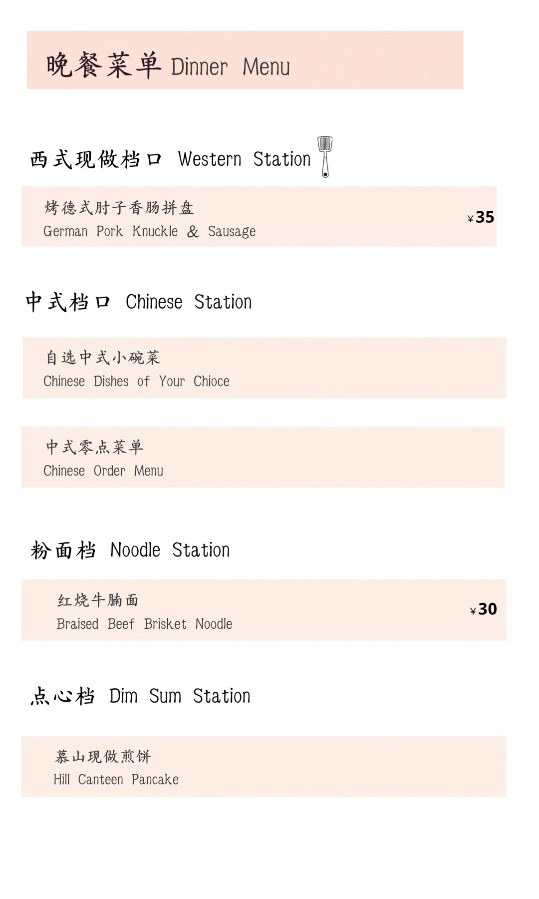 深国交的师生在冬天不出门便可以品尝到经典的节日美食啦  深国交 深圳国际交流学院 学在国交 第8张