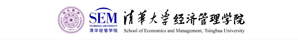 竞赛动态 2021丘成桐中学科学奖报名已开启